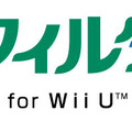 i-フィルター for Wii U