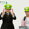 Nintendo 3DS Direct Luigi special 2013.2.14
