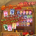 RucKyGAMES、記念すべき100本目のゲーム『バハムート&ポーカー』リリース