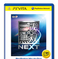 真・三國無双 NEXT PlayStation Vita the Best