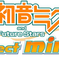 『初音ミク and Future Stars Project mirai』