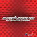 iTunesなどで配信開始されたアルバム「SUPER HANG-ON 20th Anniversary Collection(Bonus Track)」