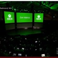 【Xbox One発表】Xbox次世代機は「Xbox One」に決定 ― コントローラと本体デザインを世界初公開