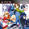 PS3版『XBLAZE CODE:EMBRYO』パッケージ
