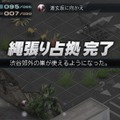 『TOKYO JUNGLE Mobile』配信決定、記念キャンペーンも