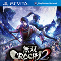 『無双OROCHI2 Ultimate』PS Vita版パッケージ