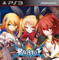 『BLAZBLUE CHRONOPHANTASMA』限定版パッケージ