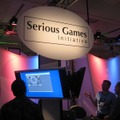 【E3 2008】ゲームで社会を学ぶ―Serious Game Initiative