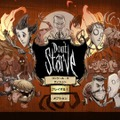 『Don't Starve: Console Edition』