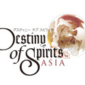 『Destiny of Spirits:ASIA』タイトルロゴ