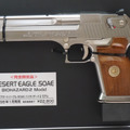 Desert Eagle .50AE: Biohazard 2 model