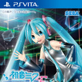 PS Vita版 初音ミク -Project DIVA- F 2nd