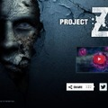 「Project Z」ティザーサイト