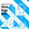 Official Design Works