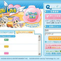 Angel Love Online