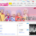 Dream5 OFFICIAL WEBSITEより