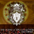 「THE LEGEND OF RPG COLLECTION - 伝説の交響楽団 - 」ロゴ
