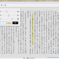 「Kindle for PC」イメージ