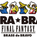 BRA★BRA FINAL FANTASY / Brass de Bravo ロゴ
