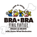 BRA★BRA FINAL FANTASY Brass de Bravo with Siena Wind Orchestra