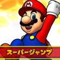 『PUZZLE & DRAGONS SUPER MARIO BROS. EDITION』スキルカットイン画面
