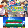 3DS『ぼくらの七日間戦争』配信開始!名作小説がノベルゲームに