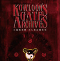 Kowloon's Gate Archives~クーロンズ・ゲート アーカイブス~