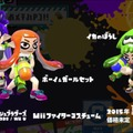 「Splatoon Direct 2015.5.7」より