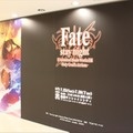 「Fate/stay night〔Unlimited Blade Works〕」展はアーチャー視点 男は背中で語る