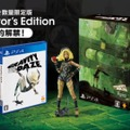 PS4『GRAVITY DAZE』