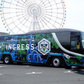 Ingressバス「NL-PRIME」