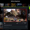 NVIDIA、「GeForce Experience 3.0」配信―アプリ利用時のメモリ使用半分/速度3倍