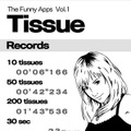 The Funny Apps 「Tissue」(ティッシュ)