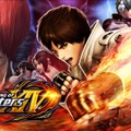 『THE KING OF FIGHTERS XIV』Steam版発売決定!5月中にCBT実施