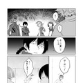 【漫画】『ULTRA BLACK SHINE』case47「休戦」