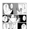 【漫画】『ULTRA BLACK SHINE』case49「疑念」