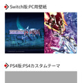 『UNDER NIGHT IN-BIRTH Exe:Late[cl-r]』2020年2月20日発売決定!前作所有者に向けたお得な移行方法も紹介