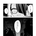【漫画】『ULTRA BLACK SHINE 』case56「狂信」