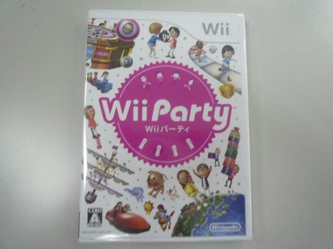 『Wii Party』(Wiiリモコンセット)を開封してみた