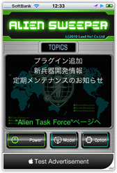 AlienSweeper
