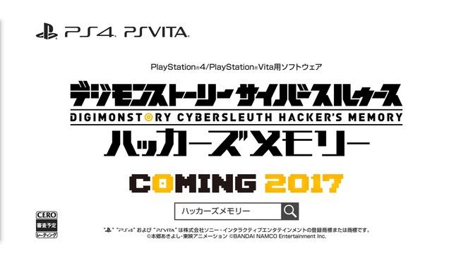 "[Digimonstory Cybersleuth – Hacker's Memory] กับ คุณประโยชน์ ""ข้อมูลเซฟ""จากผลงานคราวก่อน!!!"