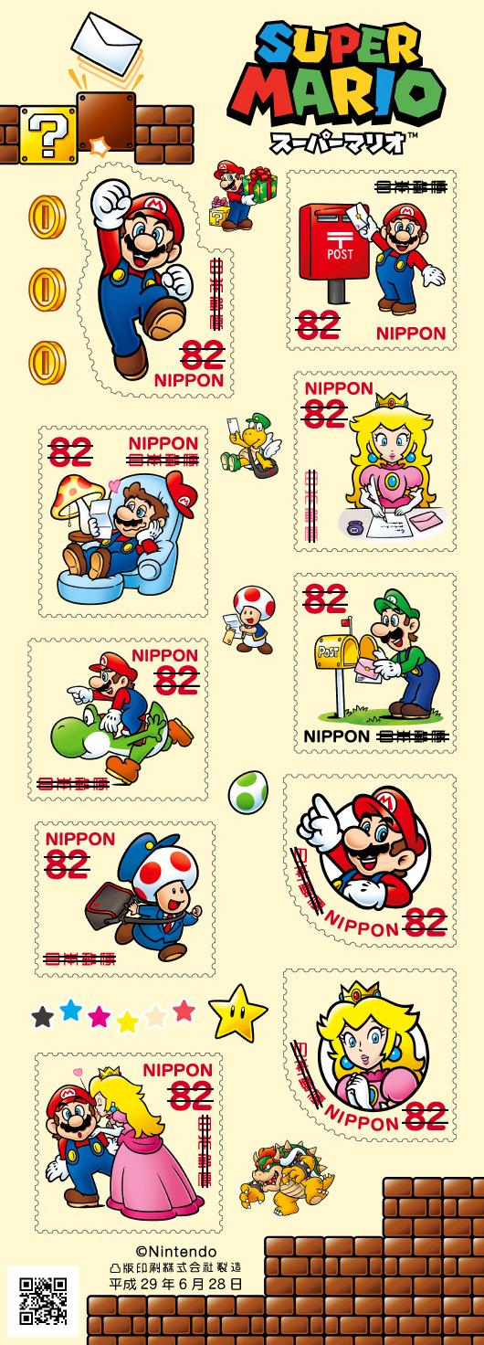 「マリオ」や「ルイージ」たちが切手に!グリーティング切手「スーパーマリオ」6月28日より発行
