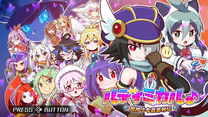 [Rudymical : Majinshoujokaiden] กับ เกมแนวดนตรีในคราบไฟติ้งสุดแปลกใหม่!!!