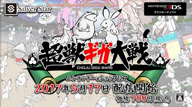 [Choju Giga Wars] กับ กองทัพสัตว์ ปะทะ หุ่นยนต์!!!