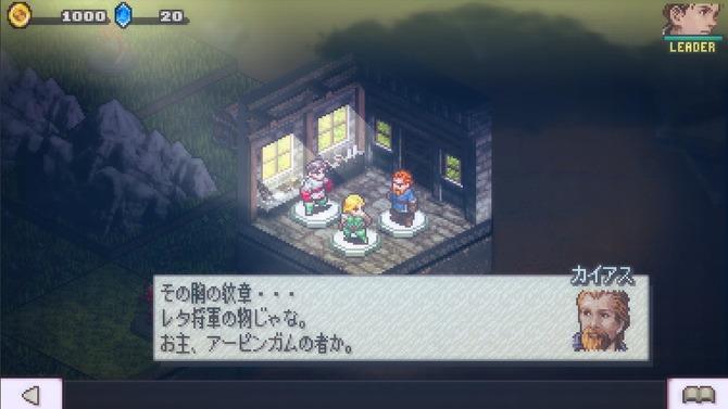 [Reversi Quest 2] เกมอินดี้ที่จะทำให้พวกรุ่นใหญ่พากันคิดถึง!!!
