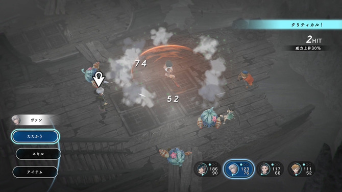 スクエニ、 Project SETSUNAの第2弾『ロストスフィア』を発表! 世界を取り戻す戦いがスイッチ/PS4に登場
