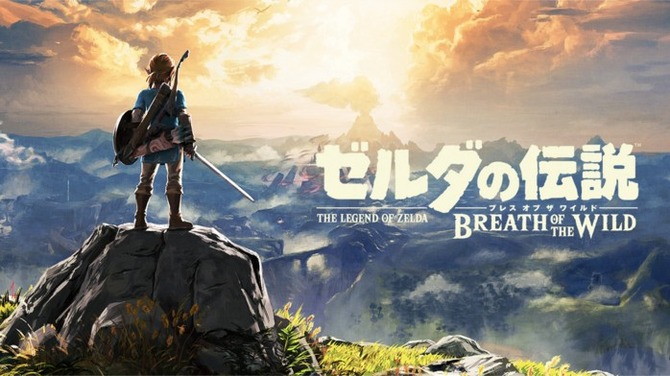 [Legend of Zelda : breath of wild] กับ สิ่งที่จะช่วยให้ผู้ถือได้บรรยากาศแบบ นาย ลิ้ง!!!