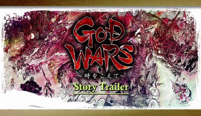 [God Wars -Future Past] อีกหนึ่งเกมที่น่าเล่นน่าท้าทายสมอง พร้อม เรื่องราวอันยิ่งใหญ่!!!