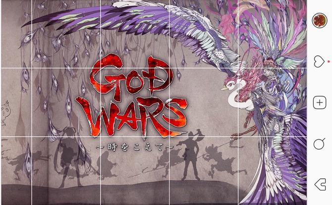 "『GOD WARS ~時をこえて~』佐野史郎が語り部となるストーリートレーラーが公開、Instagramでは""絵巻""が見れる企画も"