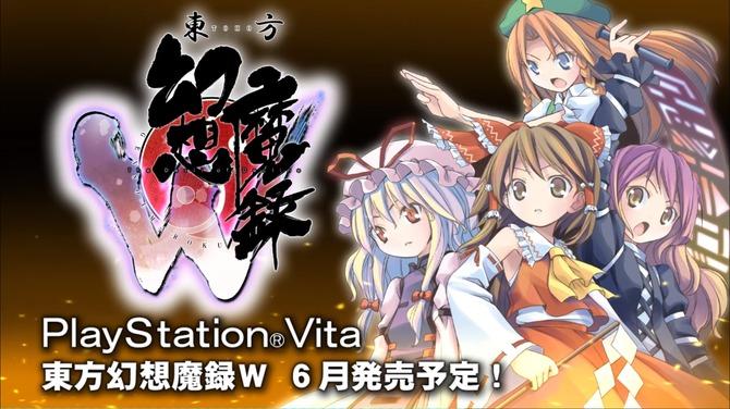 [Touhougensoumaroku W(東方幻想魔録W) ] กับ PV ใหม่ พร้อม รายละเอียดของเกม!!!